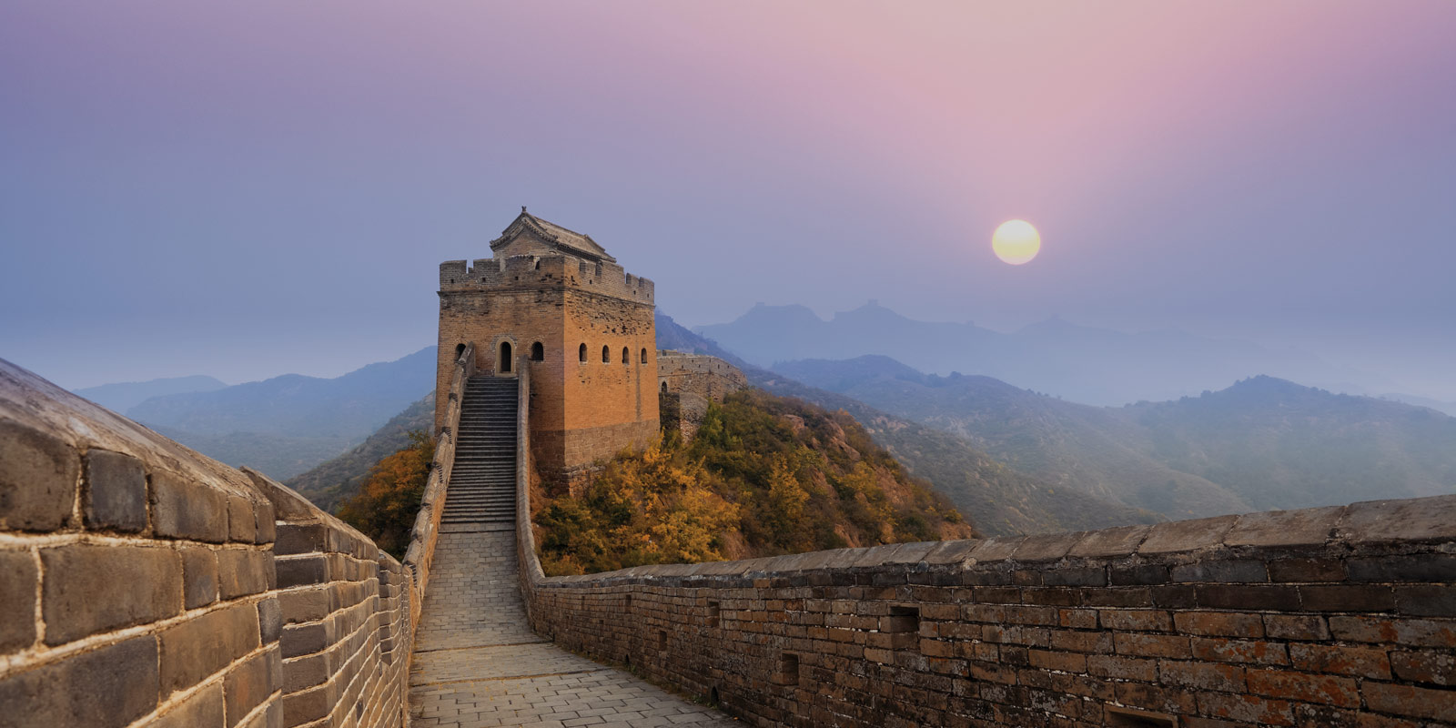 Beijing And The Great Wall Of China Ef Educational Tours